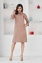 """Стильное платье-рубашка прямого кроя """"АРМАНА"""" с карманами (3 цвета), фото 2"""