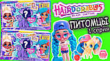 Hairdorables Pets Хэрдораблс питомец Collectible Surprise Dolls , фото 10