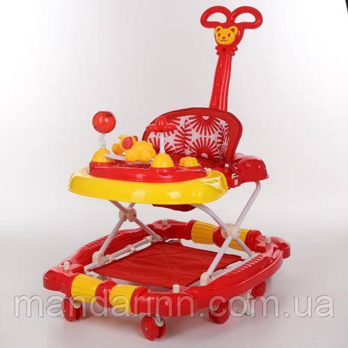 ХОДУНКИ МУЗЫКАЛЬНЫЕ  M 3848-3с родительской ручкой красные