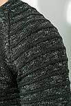 Джемпер мужской, вязаный, фото 3