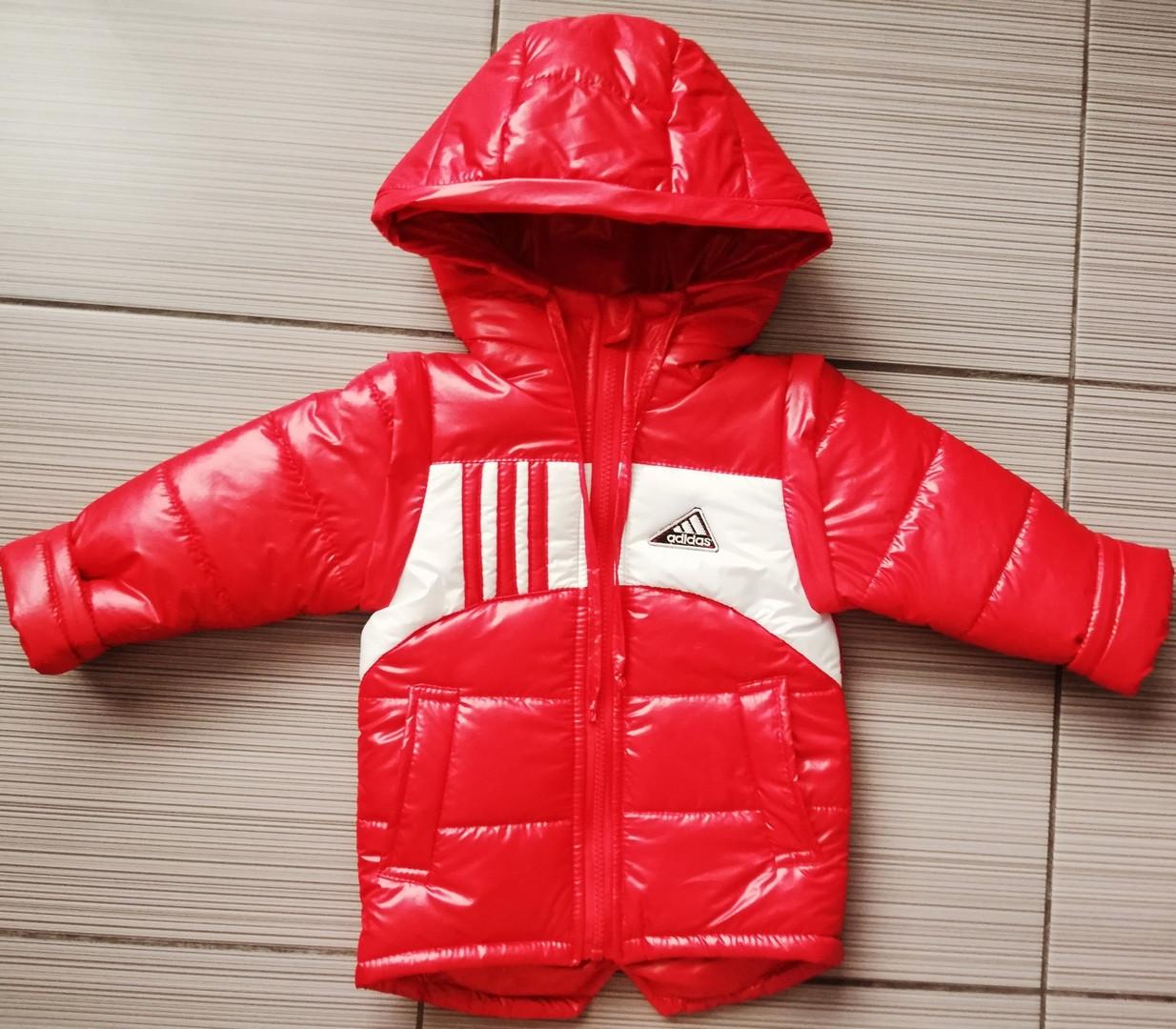 Демисезонная детская двухцветная куртка Адидас с отстегными рукавами