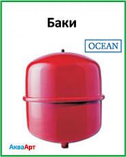 """Расширительные баки круглые """"ocean"""" закрытого типа для систем отопления"""