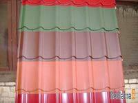 Металлочерепица Arcelor 0,5 мм. Красный