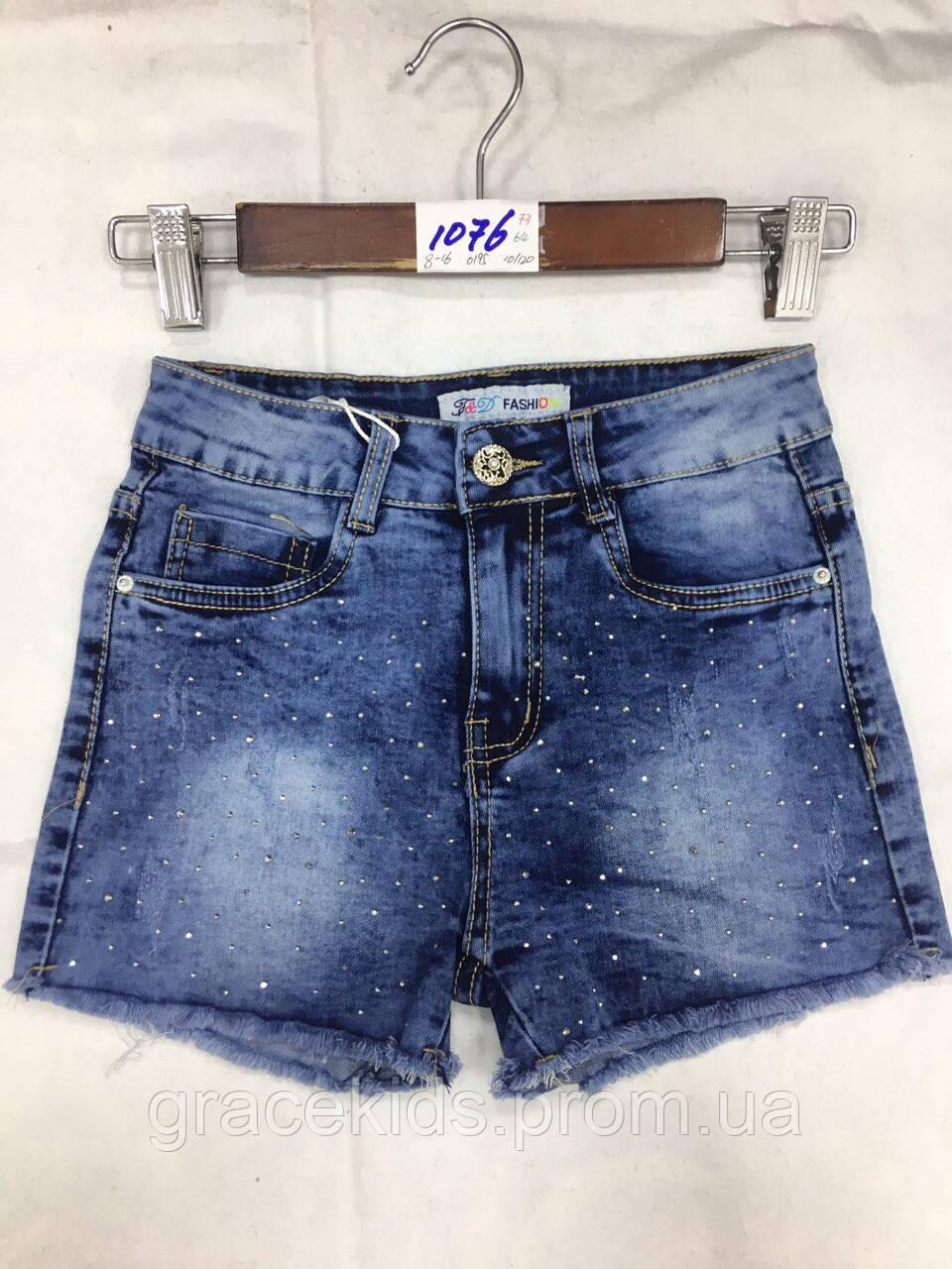 Джинсовые шорты для девочек подростковые FD Kids,разм 8-16