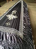 Гроб - драпировка атлас (серебро) сайт:  Orfey1.com