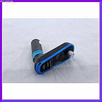 Автомобильный FM-трансмиттер + BlueTooth G11
