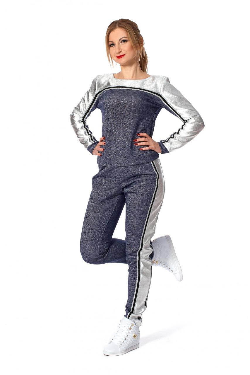 dced664b Теплый трикотажный спортивный костюм с напылением: продажа, цена в ...