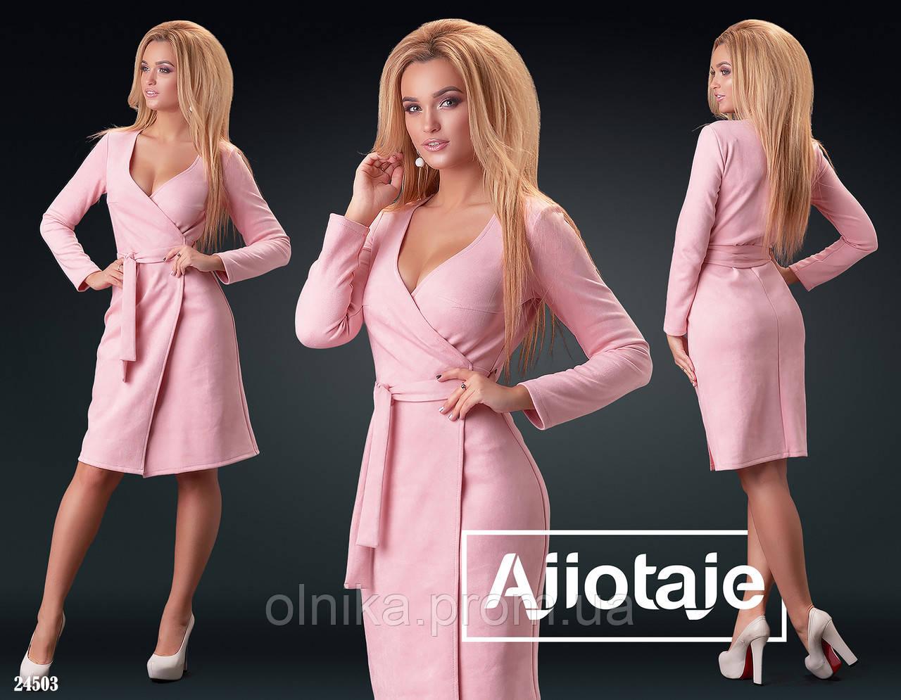 Платье - Размеры: S, M, L.