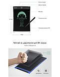 Планшет для малювання LCD Writing Tablet Графічний планшет 8,5-дюймів, фото 4