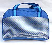 Женская сумка adidas синяя