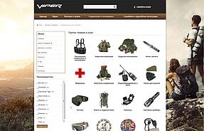 Контент для сайта Viper - Киев 1