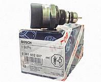 0281002507 Bosh Клапан контроля подачи топлива