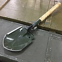 Армейская многофункциональная лопата WJQ-308