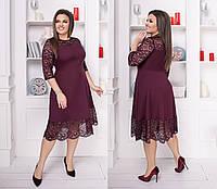 АА3536-1 Женское платье батал