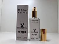Мужской парфюм в тестере с феромонами 65 мл Azzaro Chrome (аззаро хром) (реплика)