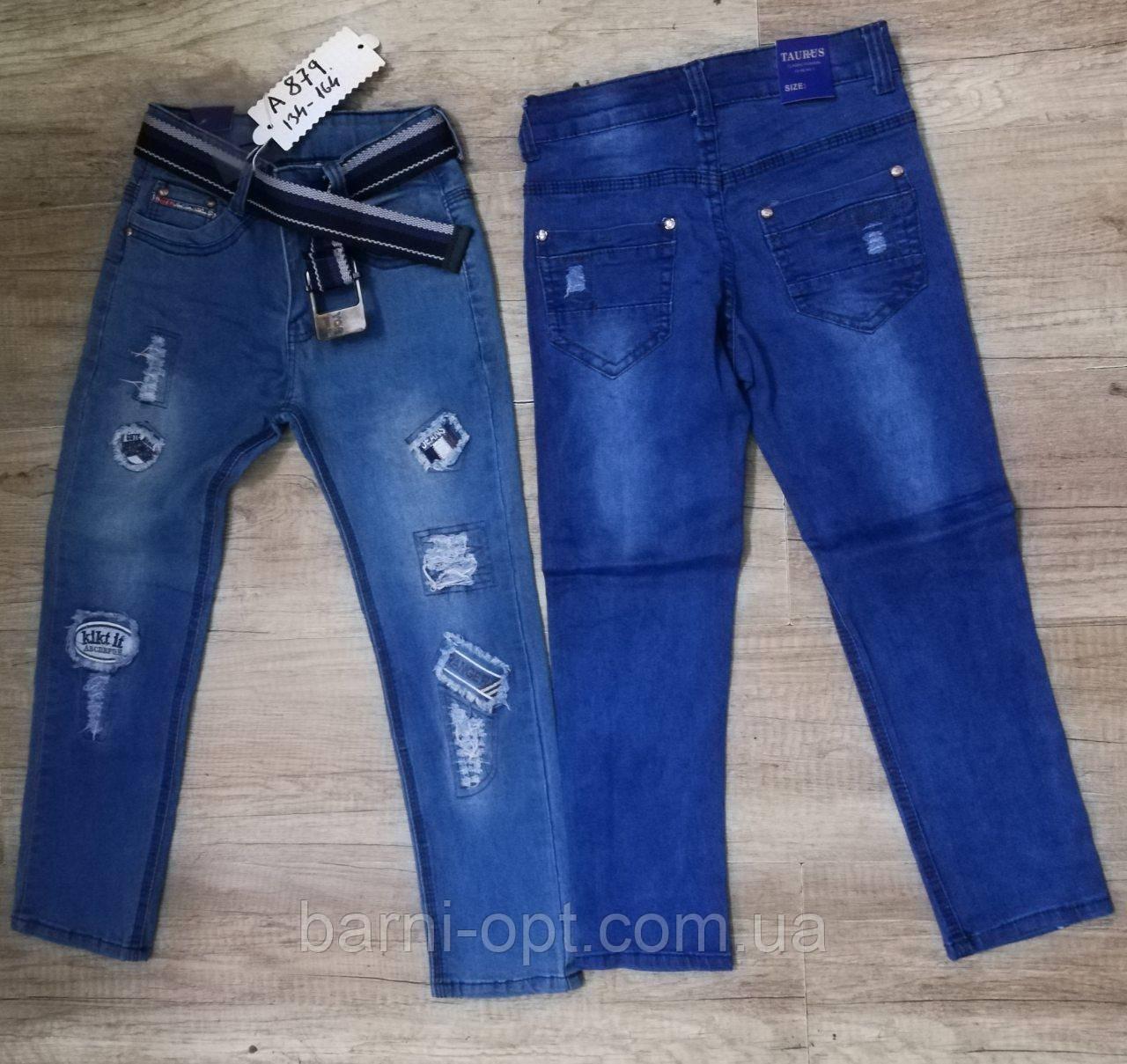 Джинсовые брюки для мальчиков оптом, Taurus , 134-164 рр