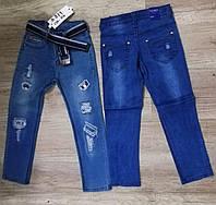 Джинсовые брюки для мальчиков оптом, Taurus , 134-164 рр, фото 1