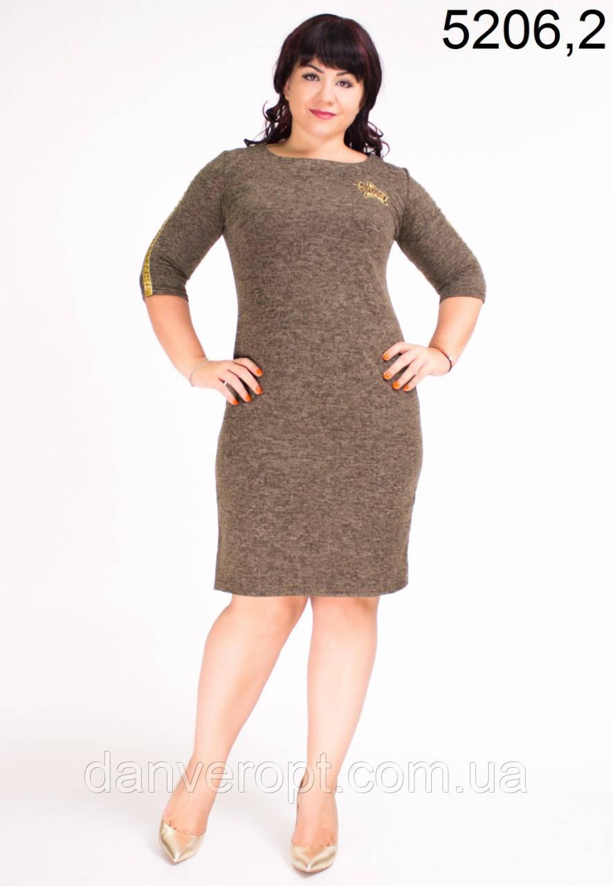 ed844bd0ff5 Платье женское модное стильный принт с вышивкой размер 44-54