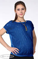 Джемпер для беременных Lydia (синий)