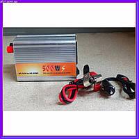 Инвертор преобразователь напряжения с 12 на 220V - 500W, фото 1