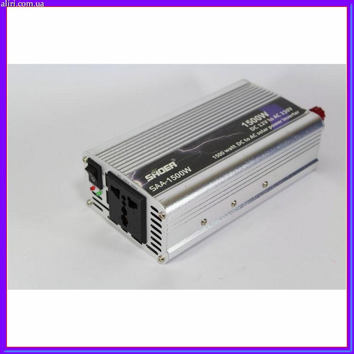Преобразователь инвертор AC/DC 1500W SAA SHOER