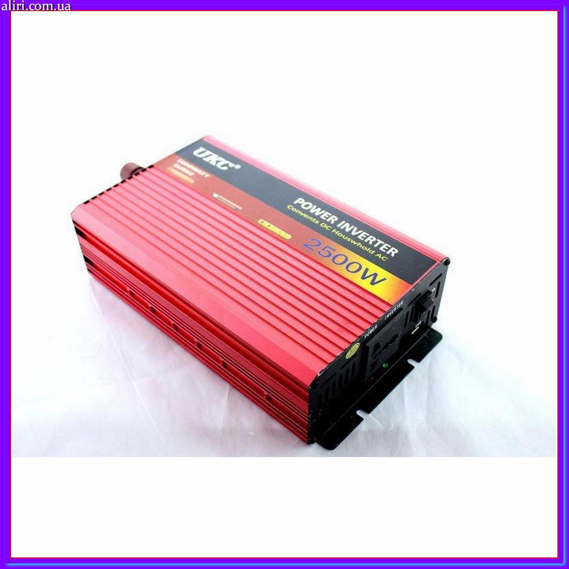 Преобразователь инвертор UKC AC/DCAR 2500W (c функциейплавного пуска преобразователя)