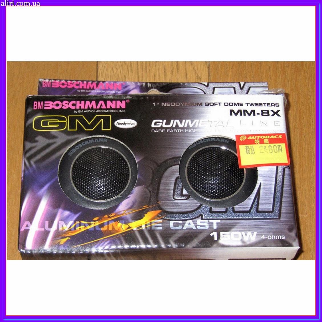 Набор ВЧ акустики для автомобиля,твиттеры BM Boschmann MM-8X