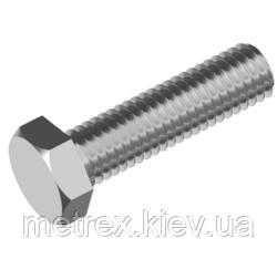 Болт М16х1.5х50 с уменьшенной шестигранной головкой ГОСТ 7796-70 мелкий шаг резьбы, кл. 8.8, белый цинк