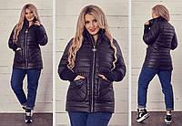 da69d126ea3 Женская стильная куртка на синтепоне демисезон в больших размерах 144