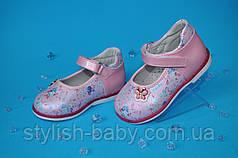 Детская обувь оптом 2019. Детские туфли бренда Шалунишка для девочек (рр с 22, 23, 24)