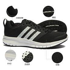 Кроссовки  Adidas madoru M , фото 3