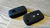 Силиконовый чехол 2 кнопки  SEAT
