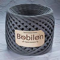Трикотажная пряжа Bobilon (7-9 мм), цвет Серая мышка
