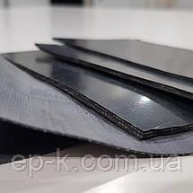 Мембранне полотно МБС 1,5 мм, розмір 200*500 мм, фото 2