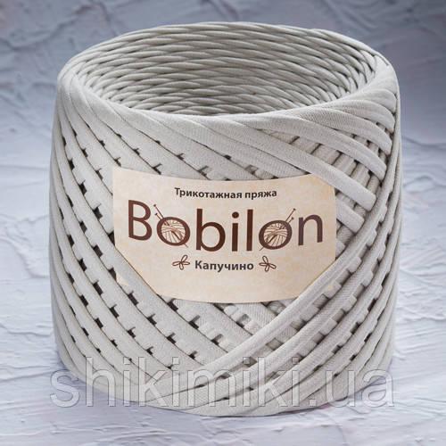 Трикотажная пряжа Bobilon (7-9 mm), цвет Капучино