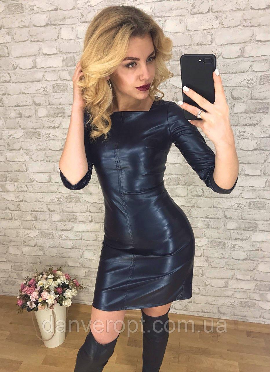 c0406a2b2f9 Платье женское молодёжное кожзам размер 42-48 купить оптом со склада 7км  Одесса