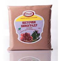 «Порошок из косточки винограда», (250г) защищает и восстанавливает сосуды, понижает давление, снижает  холесте