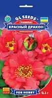 Гравилат Красный Дракон эффективный сорт с махровыми алыми соцветиями многолетний, упаковка 0,1 г