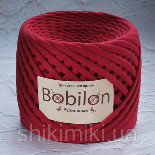 Трикотажная пряжа Bobilon (7-9 мм), цвет Рубиновый