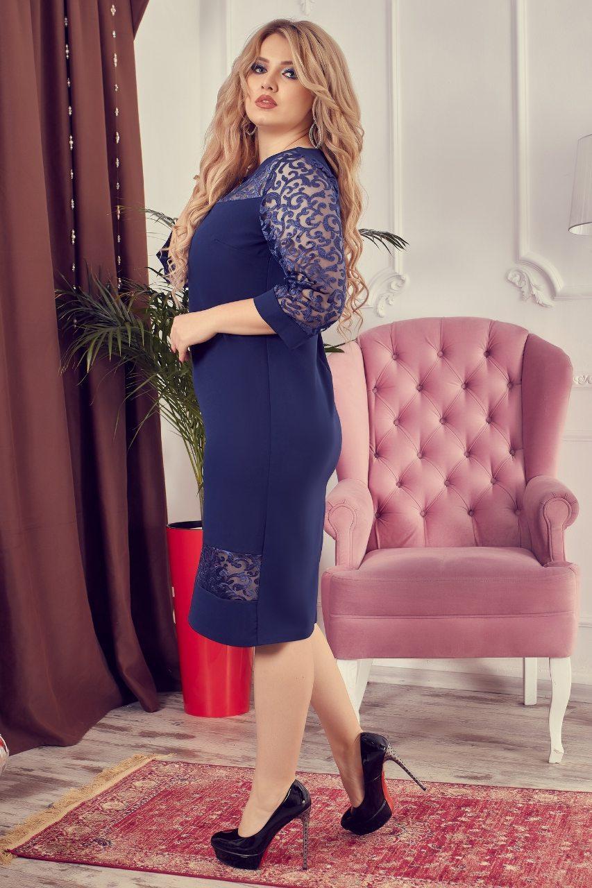 Платье 150 темно синее