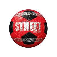 Мяч футбольный RE:FLEX Street Ball EMBOSSED