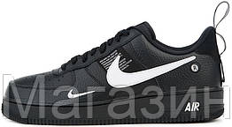 huge selection of 118c9 eb807 Мужские кроссовки Nike Air Force 1  07 LV8 Utility