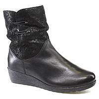 Женские повседневные ботинки  Rieker
