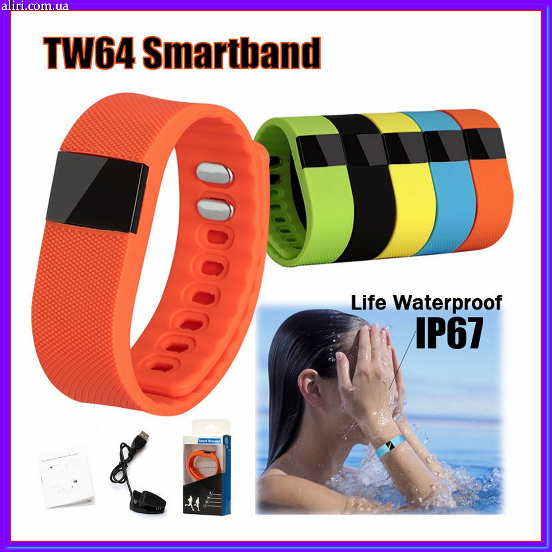 Умные часы для занятий спортом,фитнеса Smartband TW 64 смарт браслет