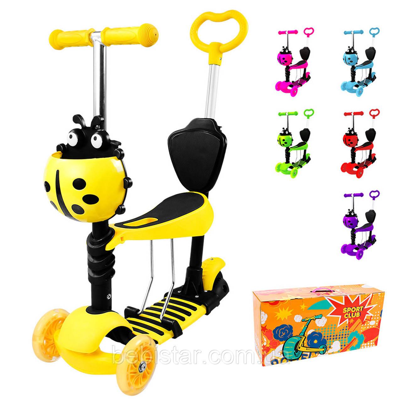 Самокат беговел коляска с ручкой и светящимися колесами малышам от 1 года