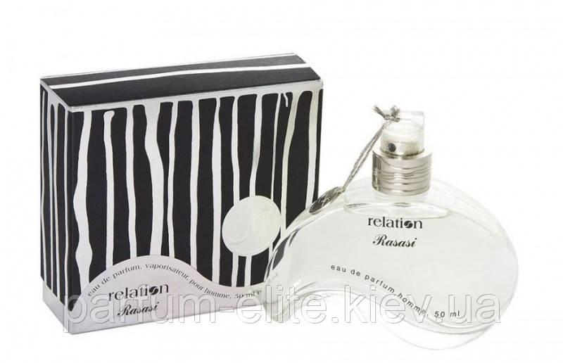 Мужская парфюмированная вода Rasasi Relation Pour Homme 50ml