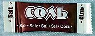 Соль порционная, 1 г ( стик 1 г)