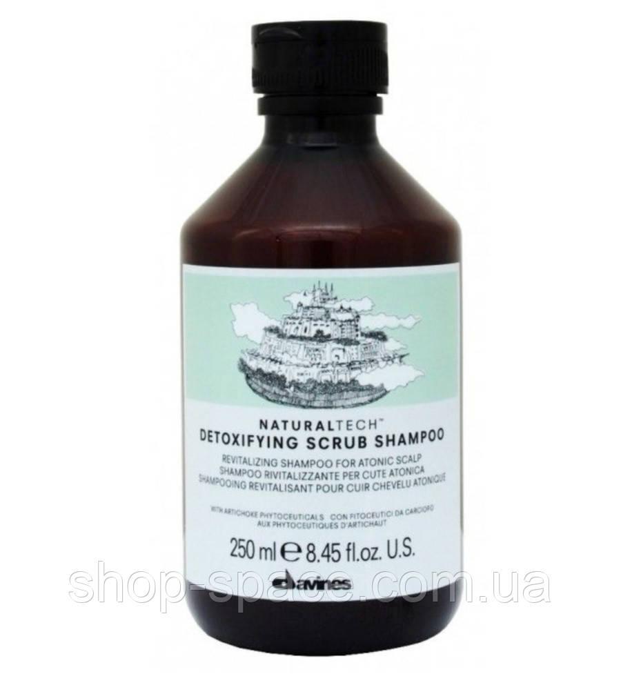 Шампунь Davines DETOXIFYING Scrub Shampoo
