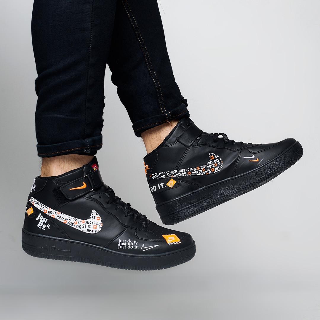 Кроссовки мужские Nike Air Force just do it high черные топ реплика