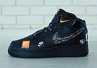 Мужские кроссовки Nike Air Force 1  Hi Just Do It черные с оранжевым топ реплика